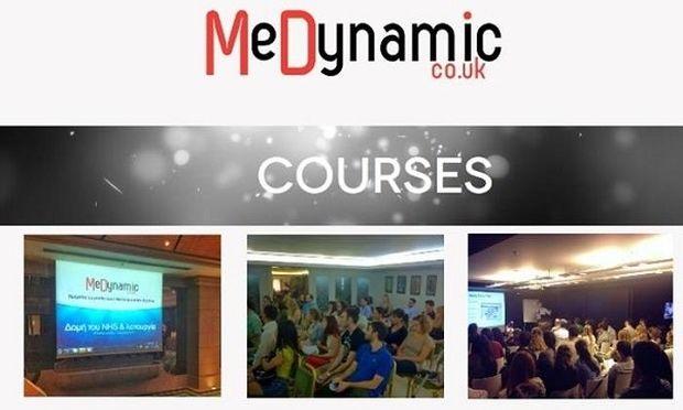 Στήριγμα για Βιοϊατρικές σχολές στην Αγγλία το MeDynamic