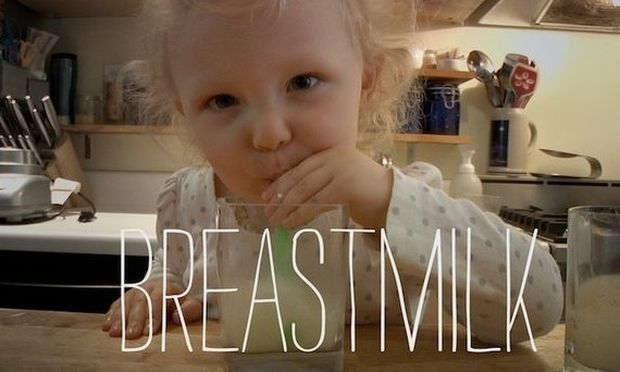 Breastmilk! Η ταινία - ύμνος στον μητρικό θηλασμό! (βίντεο)