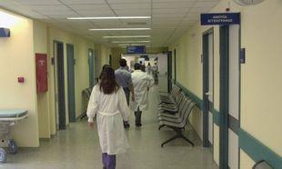 Σπάρτη: Κρούσμα φυματίωσης σε μαθητή Λυκείου - 52 άτομα βρέθηκαν θετικά στον ιό