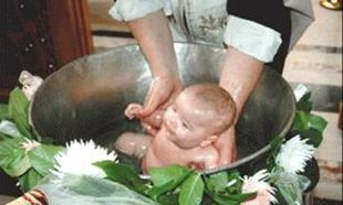 Βαφτίζω το μωρό μου! Τί δικαιολογητικά χρειάζονται;
