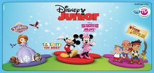 Disney Junior – Ενα ολοκαίνουριο κανάλι στον OTE-TV όπου ζωντανεύουν οι ιστορίες και η μαγεία, και τα παιδιά διασκεδάζουν και μαθαίνουν