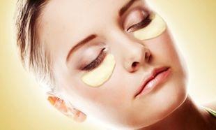 Σπιτική μάσκα ματιών κατά των µαύρων κύκλων και της κούρασης