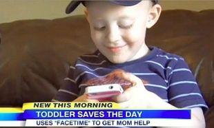 Απίστευτο! Αγοράκι έσωσε τη μητέρα του χρησιμοποιώντας…την τεχνολογία! (εικόνες)