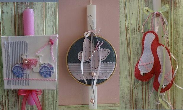 Φτιάξτο μόνη σου: Ιδιαίτερες πασχαλινές λαμπάδες για τους αγαπημένους μας!
