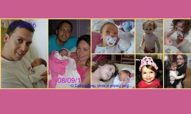 «Έτσι γέννησα και θήλασα τα παιδιά μου!», συντάκτρια του Mothersblog διηγείται την ιστορία της!