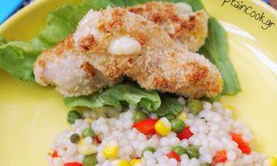 Συνταγή για φιλετάκια κοτόπουλο γεμιστά με μοτσαρέλα και πολύχρωμο κουσκουσάκι