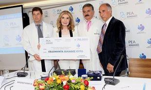 Η κλινική ΡΕΑ στηρίζει την τράπεζα εθελοντών δοτών μυελού των οστών «ΟΡΑΜΑ ΕΛΠΙΔΑΣ»