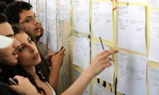 Πανελλήνιες 2014: Πού ανεβαίνουν και πού πέφτουν οι βάσεις