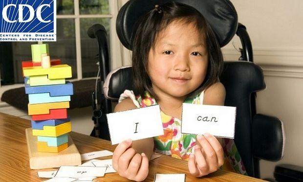 Ερευνα: Ενα στα 68 παιδιά στις Η.Π.Α. έχει αυτισμό