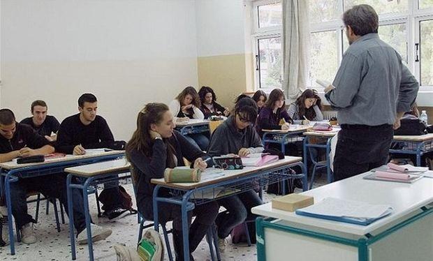 Υπουργείο Παιδείας: 56 νέα Πειραματικά σχολεία