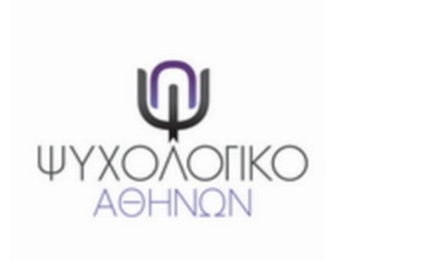 «Ψυχολογικό Αθηνών» - Το πρωτοποριακό κέντρο βρίσκεται κοντά στα παιδιά και τους γονείς (εικόνα)