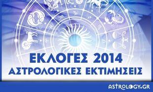 Εκλογές 2014: Όλες οι αστρολογικές εκτιμήσεις