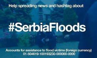 Εκκληση βοήθειας από την πλημμυρισμένη Σερβία: Ας βοηθήσουμε όπως μπορούμε