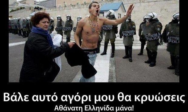Αθάνατη Ελληνίδα μάνα! Οι 15 φράσεις - σταθμός στα αυτιά των παιδιών!