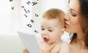 Πώς βοηθάμε το μωρό μας να μιλήσει;