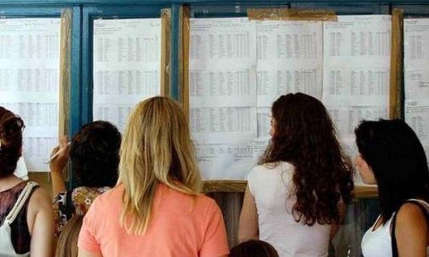 Έως τις 3 Ιουλίου το αργότερο η δημοσιοποίηση της βαθμολογίας στις πανελλαδικές εξετάσεις