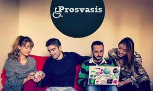 Prosvasis: Τέσσερις φοιτητές «χαρτογραφούν» τους προσβάσιμους για ΑμεΑ χώρους της Ελλάδας στο διαδίκτυο!