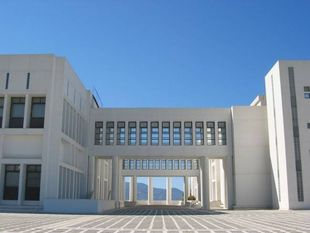 Πανεπιστήμιο Κρήτης: Άλλη μία διάκριση-Στα 500 κορυφαία του κόσμου!
