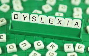 Η δυσλεξία και τα αγγλικά αγαπούν την ανάγνωση!