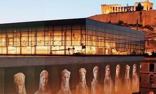 Ελεύθερη η είσοδος στο Μουσείο της Ακρόπολης και στο σπίτι του Ιωάννη Μεταξά, για σήμερα!