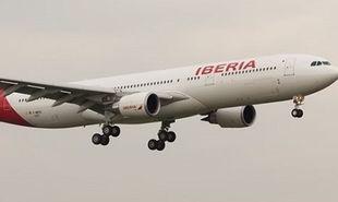 Iberia: Συνεχίζονται και τον χειμώνα οι απευθείας πτήσεις Αθήνα-Μαδρίτη