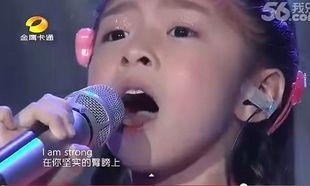Η πεντάχρονη που καθήλωσε το κοινό με τη φωνή της!