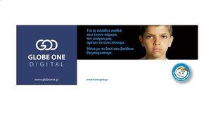 Η Globe One Digital δίπλα στον οργανισμό «Το Χαμόγελο του Παιδιού»!