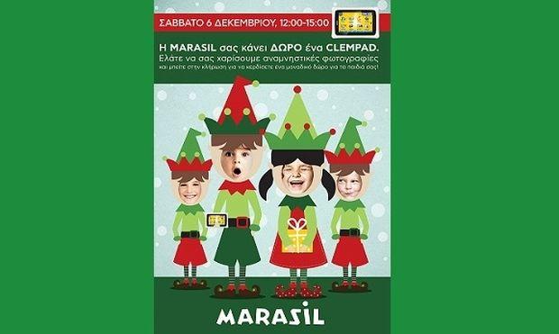 Η μαγεία των Χριστουγέννων ζωντανεύει στα καταστήματα MARASIL!