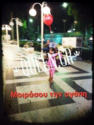 """Please madam, I need twenty six euros!"", γράφει η Δέσποινα Καμπούρη!"