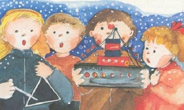 Αυτά είναι τα πρωτοχρονιάτικα κάλαντα που πρέπει να μάθουμε στα παιδιά μας!