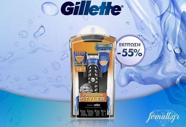 Το προϊόν της ημέρας: Gillette Fusion ProGlide Styler