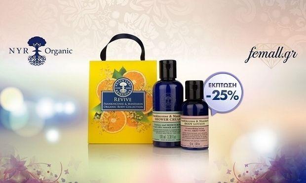 Το προϊόν της ημέρας: Neal's Yard REVIVE Frankincense and Mandarin Organic Body Collection