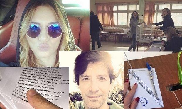 Εκλογές 2015: Διάσημοι Έλληνες ψήφισαν! Δείτε τις φωτογραφίες! (εικόνες)