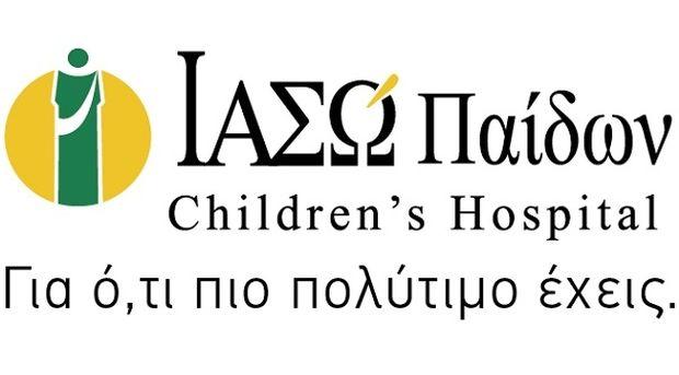 ΙΑΣΩ: Δωρεάν ΤΕΣΤ ΠΑΠ για την εβδομάδα πρόληψης του τραχήλου της μήτρας!