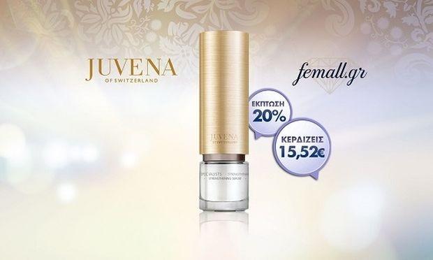 Το προϊόν της ημέρας: JUVENA STRENGTHENING SERUM 30ml
