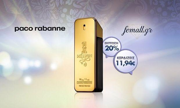 Το προϊόν της ημέρας:Ένα υπέροχο άρωμα (και πανέμορφο δώρο!) Paco Rabanne One Million Eau de Toilette 50ml