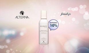 Το προϊόν της ημέρας: Alterna BAMBOO Volume Weightless Whipped Mousse 150ml για υγιή και λαμπερά μαλλιά!