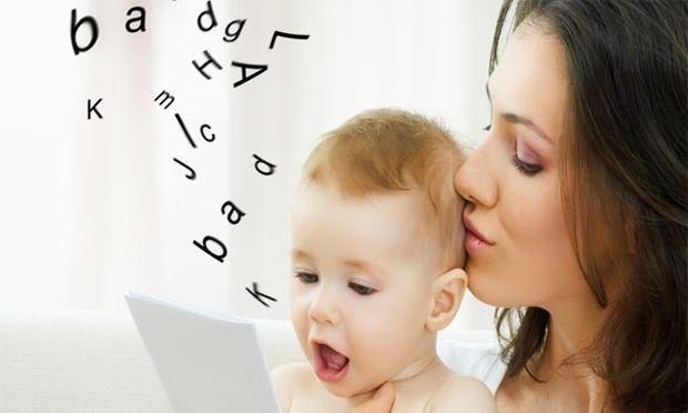Πώς εξελίσσεται η γλωσσική ικανότητα σε παιδί 2-4 ετών, από την παιδίατρο Μαριαλένα Κυριακάκου!