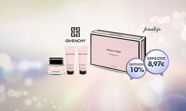 Το προϊόν της ημέρας: Givenchy Dahlia Noir Coffret!