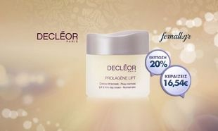 Το προϊόν της ημέρας: DECLEOR LIFT & FIRM DAY CREAM - NORMAL SKIN