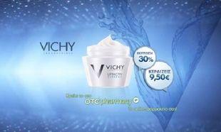 Το προϊόν της ημέρας: Άμεση αντιρυτιδική φροντίδα με Vichy Liftactiv Supreme
