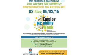 Mediterranean College: 6ο Employability Week από 2 έως 6 Μαρτίου 2015
