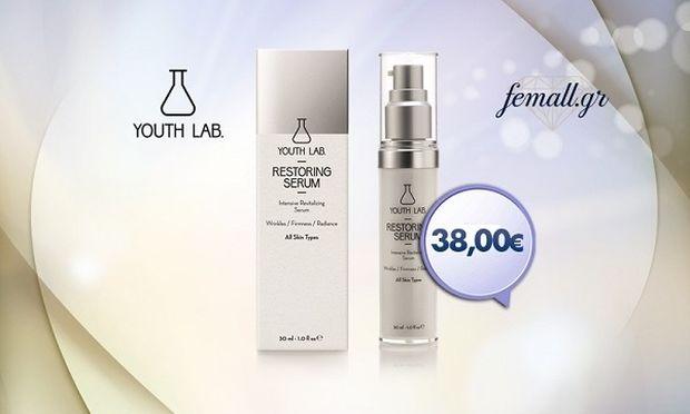 Το προϊόν της ημέρας: Αντιγηραντικός ορός Youth Lab Restoring Serum 30ml