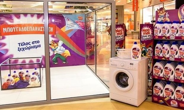 «Τέλος στο ξεχώρισμα» Το Neomat φέρνει την επανάσταση στο πλύσιμο των ρούχων!