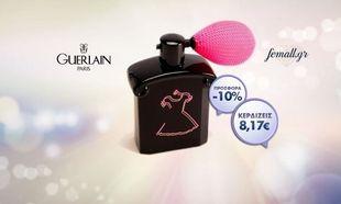 Το προϊόν της ημέρας: Guerlain PETIT ROBE NOIR POWDER SPR COLLECTOR
