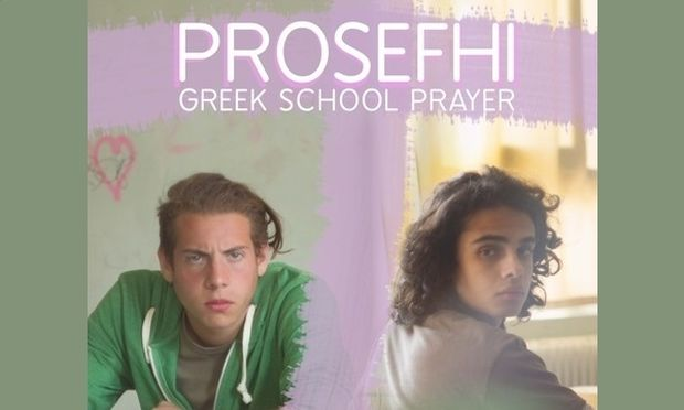 «Προσευχή»: Η βραβευμένη ταινία μικρού μήκους κατά του bullying, που κέρδισε το Χρυσό Διόνυσο!