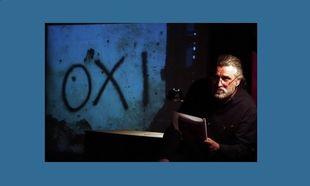 Γιώργος Ιωάννου. Οδοιπορώντας...: Εκπαιδευτικό πρόγραμμα του ΚΘΒΕ στο Βαφοπούλειο