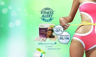 Το προϊόν της ημέρας: Power Health Size One Premium Formula 60 caps + Δώρο Green Coffee 20caps