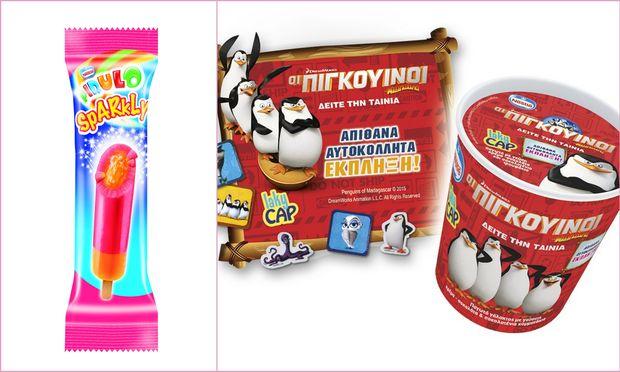 Παγωτό για όλους! Με τα νέα PIRULO Sparkly και LAKY CUP «ΟΙ ΠΙΓΚΟΥΙΝΟΙ ΤΗΣ ΜΑΔΑΓΑΣΚΑΡΗΣ»