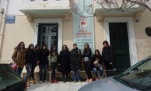 ΙΙΕΚ ΞΥΝΗ Αθήνας Εκπαιδευτική Επίσκεψη στο Μουσείο Συναισθημάτων Παιδικής Ηλικίας